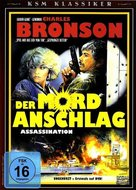 Assassination - German Movie Cover (xs thumbnail)