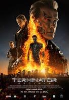 Terminator Genisys - Romanian Movie Poster (xs thumbnail)