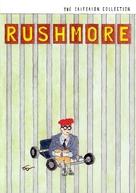 Rushmore - DVD cover (xs thumbnail)