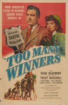 Too Many Winners - Movie Poster (xs thumbnail)