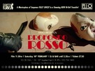 Profondo rosso - British Movie Poster (xs thumbnail)