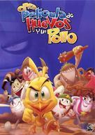 Otra película de huevos y un pollo - Mexican Movie Poster (xs thumbnail)