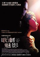 The Phantom Of The Opera - Chinese Movie Poster (xs thumbnail)