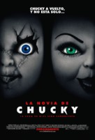 Bride of Chucky - Argentinian Movie Poster (xs thumbnail)