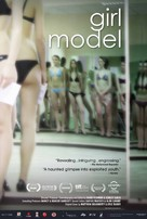 Girl Model - Movie Poster (xs thumbnail)