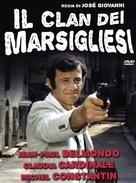 La scoumoune - Italian DVD cover (xs thumbnail)