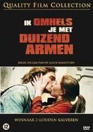 Ik omhels je met 1000 armen - Dutch Movie Cover (xs thumbnail)