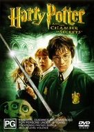 Harry Potter and the Chamber of Secrets - Australian Movie Cover (xs thumbnail)