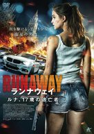 Luna - Japanese DVD movie cover (xs thumbnail)