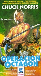 The Octagon - Argentinian VHS cover (xs thumbnail)