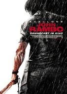 Rambo - German Movie Poster (xs thumbnail)