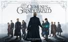Fantastic Beasts: The Crimes of Grindelwald - Argentinian Movie Poster (xs thumbnail)
