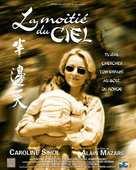 La moitié du ciel - French Movie Poster (xs thumbnail)