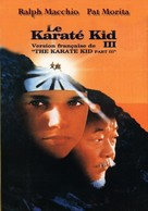 The Karate Kid, Part III - Canadian DVD cover (xs thumbnail)