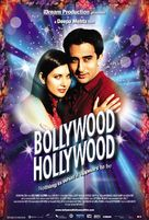 Bollywood/Hollywood - Canadian Movie Poster (xs thumbnail)