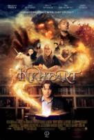 Inkheart - Belgian Movie Poster (xs thumbnail)