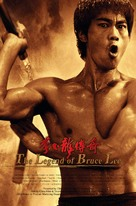 """The Legend of Bruce Lee"" - Chinese Movie Poster (xs thumbnail)"