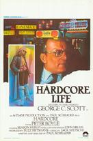 Hardcore - Belgian Movie Poster (xs thumbnail)
