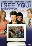 I-See-You.Com - Turkish Movie Cover (xs thumbnail)
