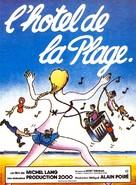 L'hôtel de la plage - French Movie Poster (xs thumbnail)