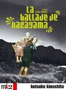 Narayama bushiko - French DVD cover (xs thumbnail)