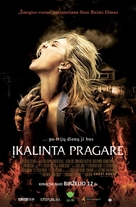 Drag Me to Hell - Lithuanian Movie Poster (xs thumbnail)