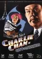Charlie Chan in City in Darkness - DVD movie cover (xs thumbnail)