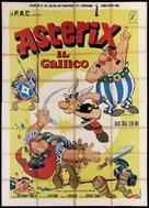 Astérix le Gaulois - Italian Movie Poster (xs thumbnail)