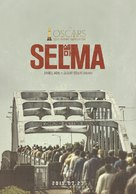 Selma - South Korean Movie Poster (xs thumbnail)