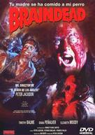Braindead - Spanish DVD cover (xs thumbnail)