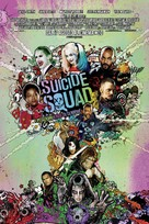 Suicide Squad - Swiss Movie Poster (xs thumbnail)