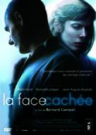 Face cachèe, La - French Movie Cover (xs thumbnail)