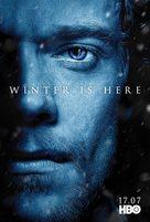 """Game of Thrones"" - Polish Movie Poster (xs thumbnail)"