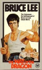 Meng long guo jiang - VHS movie cover (xs thumbnail)