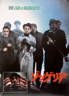 Dead & Buried - Japanese Movie Poster (xs thumbnail)