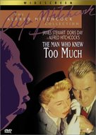 The Man Who Knew Too Much - DVD cover (xs thumbnail)