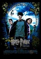 Harry Potter and the Prisoner of Azkaban - Dutch Movie Poster (xs thumbnail)