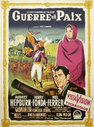 War and Peace - French Movie Poster (xs thumbnail)