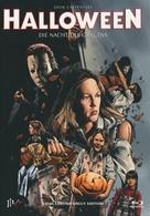 Halloween - German Blu-Ray cover (xs thumbnail)