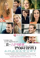He's Just Not That Into You - South Korean Movie Poster (xs thumbnail)