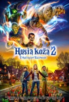 Goosebumps 2: Haunted Halloween - Slovak Movie Poster (xs thumbnail)
