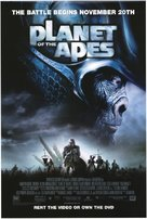 Planet Of The Apes - Video release poster (xs thumbnail)