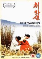 Chihwaseon - British Movie Cover (xs thumbnail)