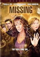 """""""1-800-Missing"""" - DVD movie cover (xs thumbnail)"""