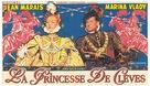 La princesse de Clèves - Belgian Movie Poster (xs thumbnail)