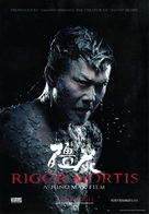 Geung si - Dutch Movie Poster (xs thumbnail)