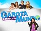 """Girl Meets World"" - Brazilian Movie Poster (xs thumbnail)"