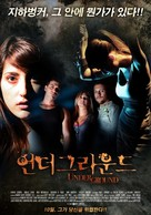 Underground - South Korean Movie Poster (xs thumbnail)