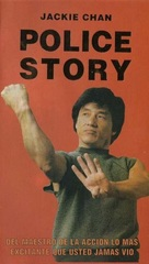 Police Story - Argentinian VHS cover (xs thumbnail)