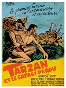 Tarzan and the Lost Safari - French Movie Poster (xs thumbnail)